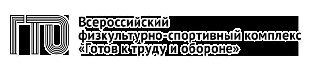 logo-l5